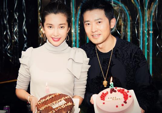 [明星爆料]李冰冰为任泉庆生送惊喜 认识23年咋还不在一起