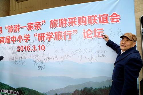 野生动物园,杨凌农林博物院等单位分享了各自开展
