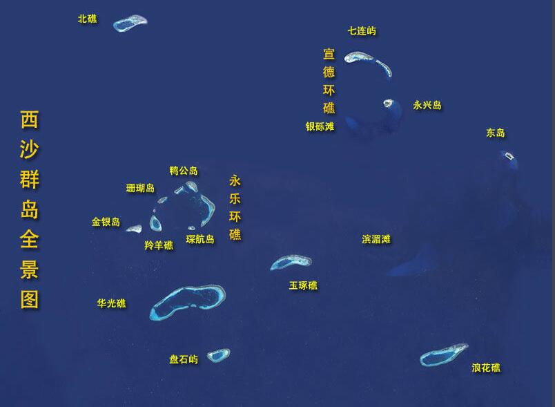 大自然搬运工:中国开始西沙造岛 七连屿变六连屿 - 今日延安 - 今日延安影视音画博客