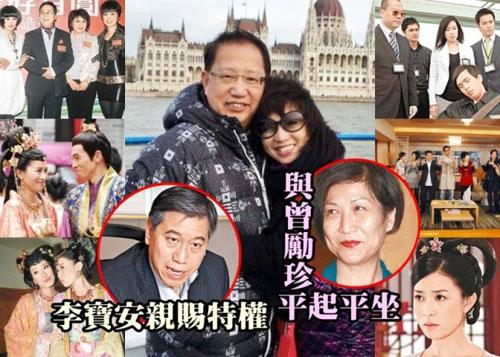 [明星爆料]升职加薪!《溏心风暴》监制夫妇回归TVB扛大旗