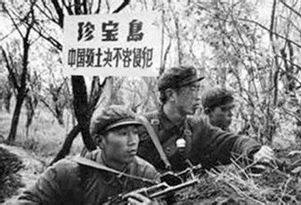 美国人如何看待中苏珍宝岛冲突?
