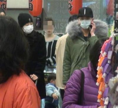 [明星爆料]黄宗泽新年密约日籍女模 两人一起逛超市(图)