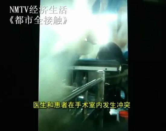 医生在手术台上殴打女病人 对方挣扎尖叫(图)