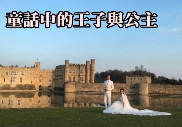 [明星爆料]恭喜!杨怡罗仲谦被曝22日注册结婚 古堡前拍婚纱照
