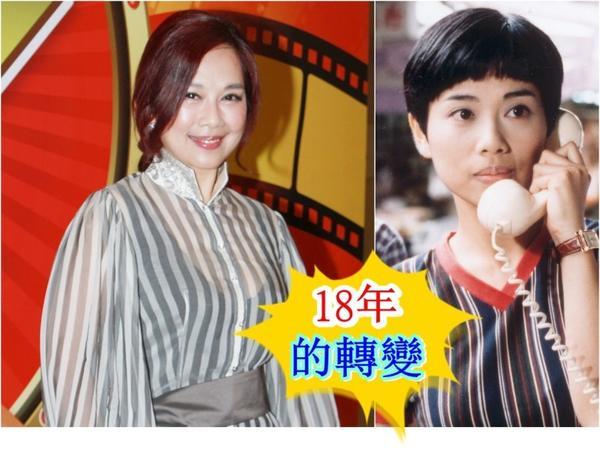 [明星爆料]45岁TVB花旦陈松伶现身 身材发福到老公都认不出