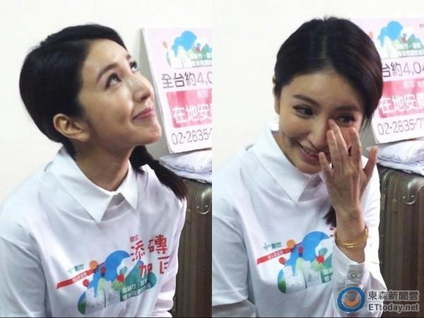 [明星爆料]39岁杨谨华含泪宣布分手:与男友关系退回到好朋友