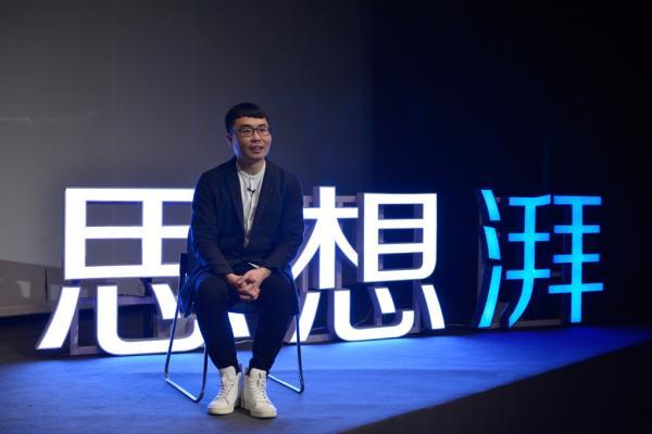 蔡崇达:我们这代要清扫成功学迷信