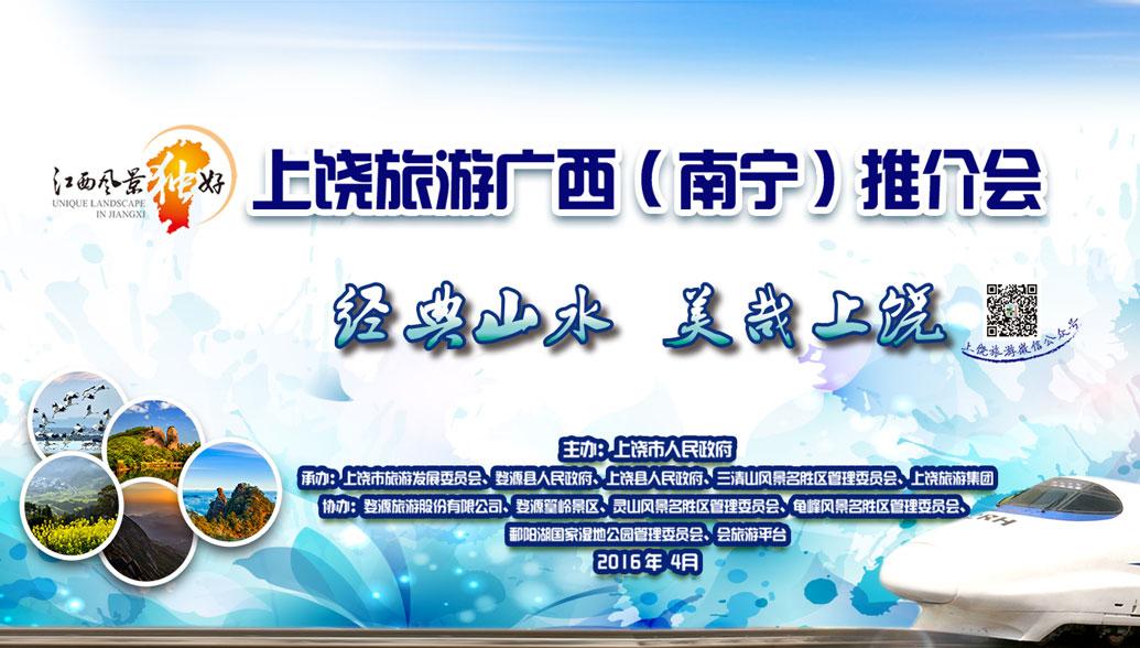 江西v频道南宁(大理)游玩|凤凰网上饶频道广西攻略推介图片