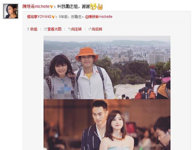 [明星爆料]别叫陈妍希小笼包了…6年前的她更婴儿肥