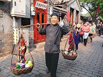 探寻北京胡同里的非遗传承人