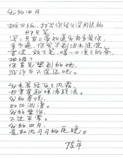 皇冠会员ccrr22贵州