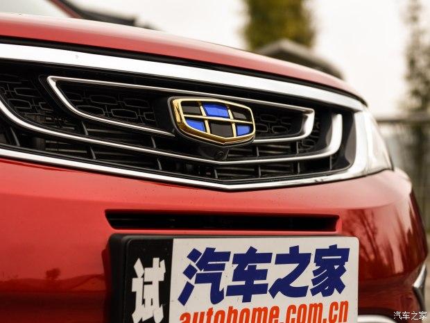 首款车型为SUV 吉利沃尔沃将推全新品牌高清图片