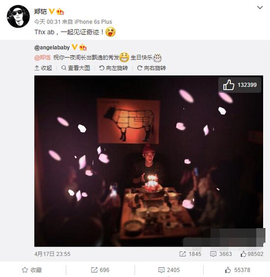 郑恺and杨颖吧 郑恺的老婆是杨颖吗