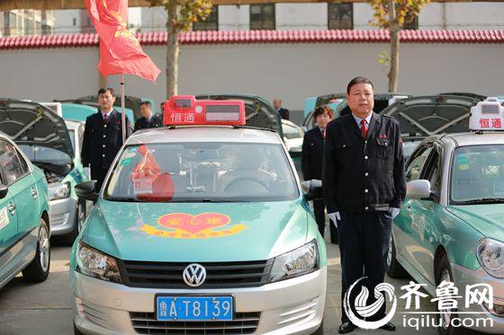 恒通,三和等15家出租汽车企业的16支品牌车队参加,出租车驾驶员达310