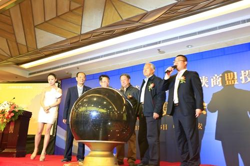 陕西省股权托管服务中心与陕商盟投资集团西安重组