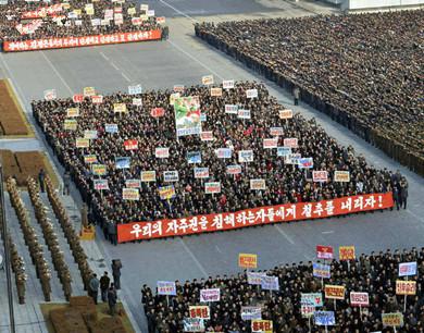 """朝鲜平壤集会声讨美国反朝""""人权""""活动"""