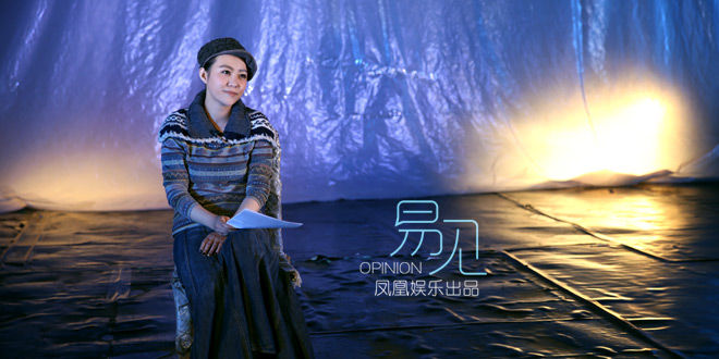 郝蕾与凤凰娱乐《易见》主持人易立竞访谈现场