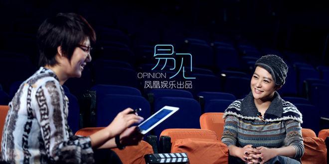 郝蕾谈表演终极理想:我希望代表这个时代成为优秀的演员