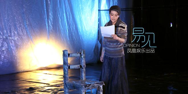 """郝蕾谈表演:我用好的表演为""""演员""""正名"""