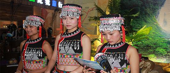 2013中国国际旅交会现场图片