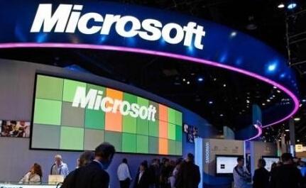 中国反避税第一大案:微软补缴税款8.4亿元