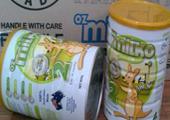 澳妙可婴儿奶粉篡改生产日期