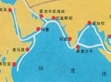 海南在建设海上丝绸之路中的重要作用