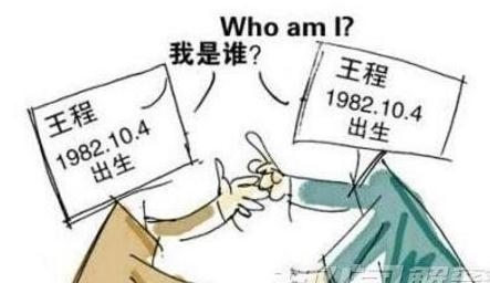 """女宝宝名字大全南京同名最多的姓名叫""""王芳"""" 还有82个""""刘德华"""