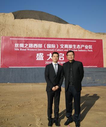 沈波与陕旅集团董事长张小可-恐龙园股份轻资产扩张助力 一带一路
