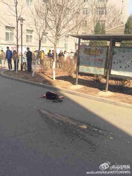 高清图—沈阳大学南院食堂后门一名外国语学院女学生被捅死
