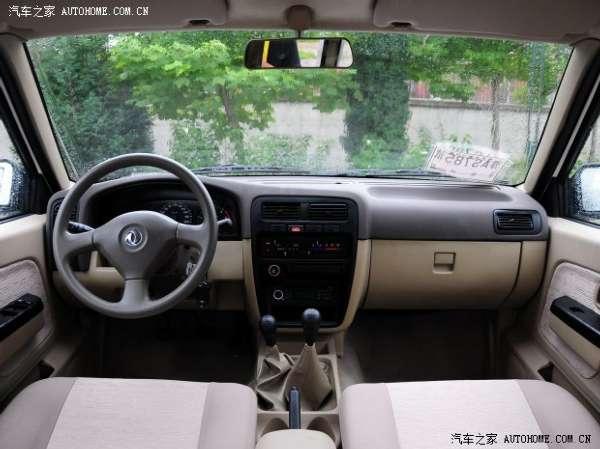 郑州日产锐骐皮卡超值版装备了排量为2.2升的zd22te涡轮增压高清图片