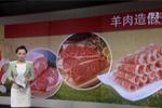 """焖""""骚狐狸""""肉"""