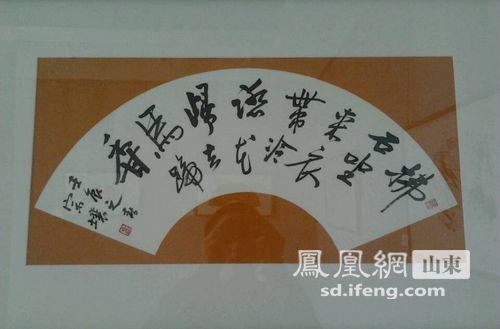 我市成功举办中国扇面百家书画作品展图片