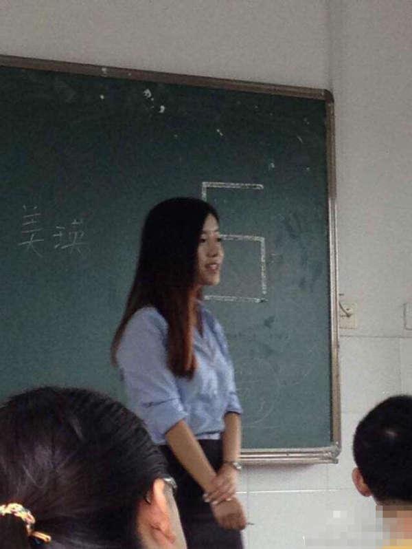 西南财经大学美女教师爆火