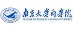 南京大學商學院
