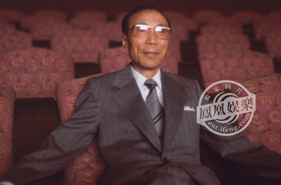 独家曝光邵逸夫生前珍贵照片。
