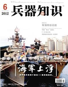 http://72design.cn/kunmingxinwen/50205.html