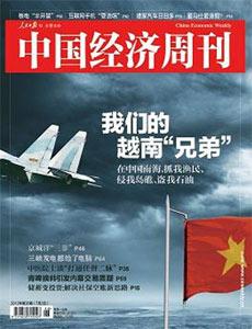 """29个岛礁:越南""""兄弟""""侵占中国南海领土最多"""