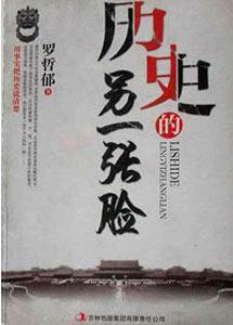 朱棣有多爱善吹箫的朝鲜妃子:她去世杀宦官数百