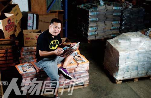 香港咸书大王钟健强:现在最蓬勃的黄色事业在内地