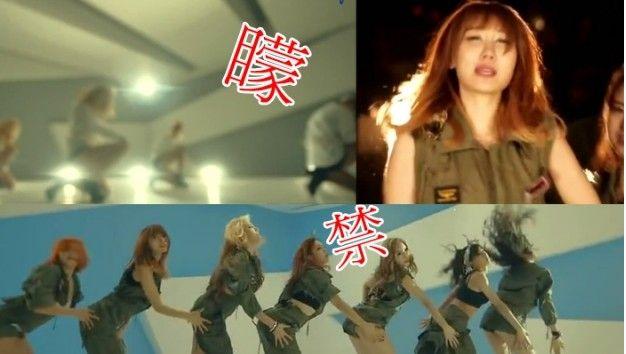 据韩国媒体报道,在香港,有女团因为太照片被电视台禁播,有歌手因为唱康熙百大性感美女性感吴怡霈图片