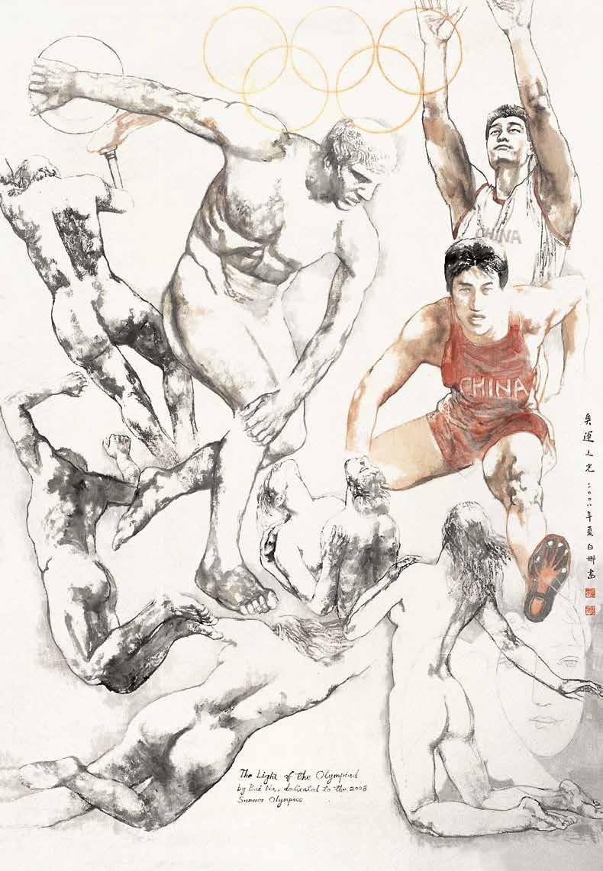 奥运之光 白娜 /  Light of Olympics Bai Na / 200cm×146cm