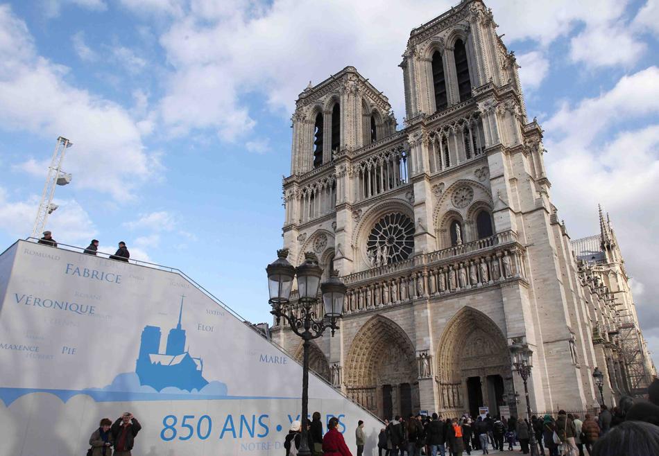巴黎圣母院迎来850岁生日