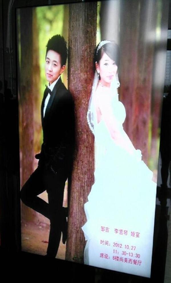 婚礼新郎吻新娘丝袜脚图片
