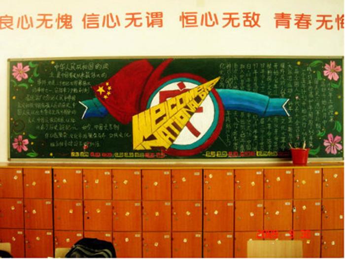 """厦门一中学生绘出""""3d黑板报""""走红网络"""