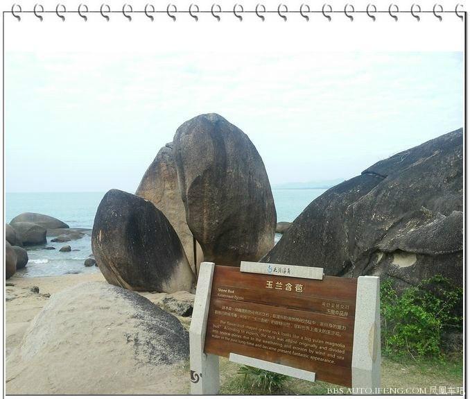 海南三亚6日游记---天涯海角,大小洞天,椰田古寨,分界