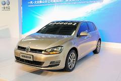 国产全新高尔夫正式下线 广州车展首发