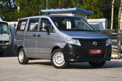 2014款帅客1.5L车型上市 6.38-7.48万