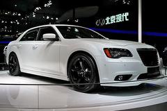 克莱斯勒300S车型正式上市 售46.09万元