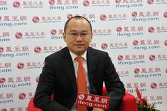 陈雪峰:克莱斯勒在华网络覆盖率达72%